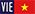 Описание: Socialist Republic of Vietnam