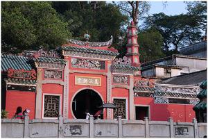 Храм даосской богини А-Ма.