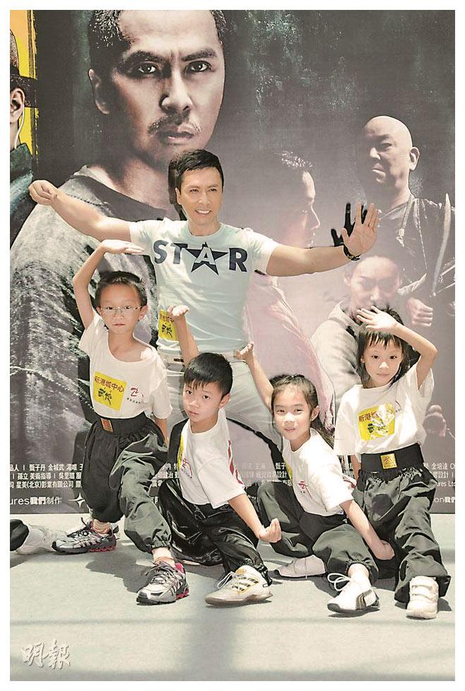 Фото йена с детьми