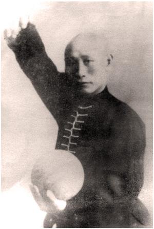 Фу Чженьсун