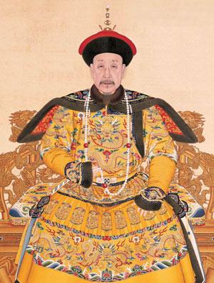 Айсиньгёро Хунли (爱新觉罗 弘历) — шестой китайский император династии Цин (1711-1799).
