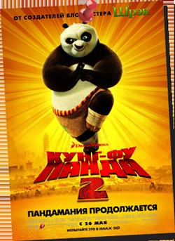 Постер мультфильма