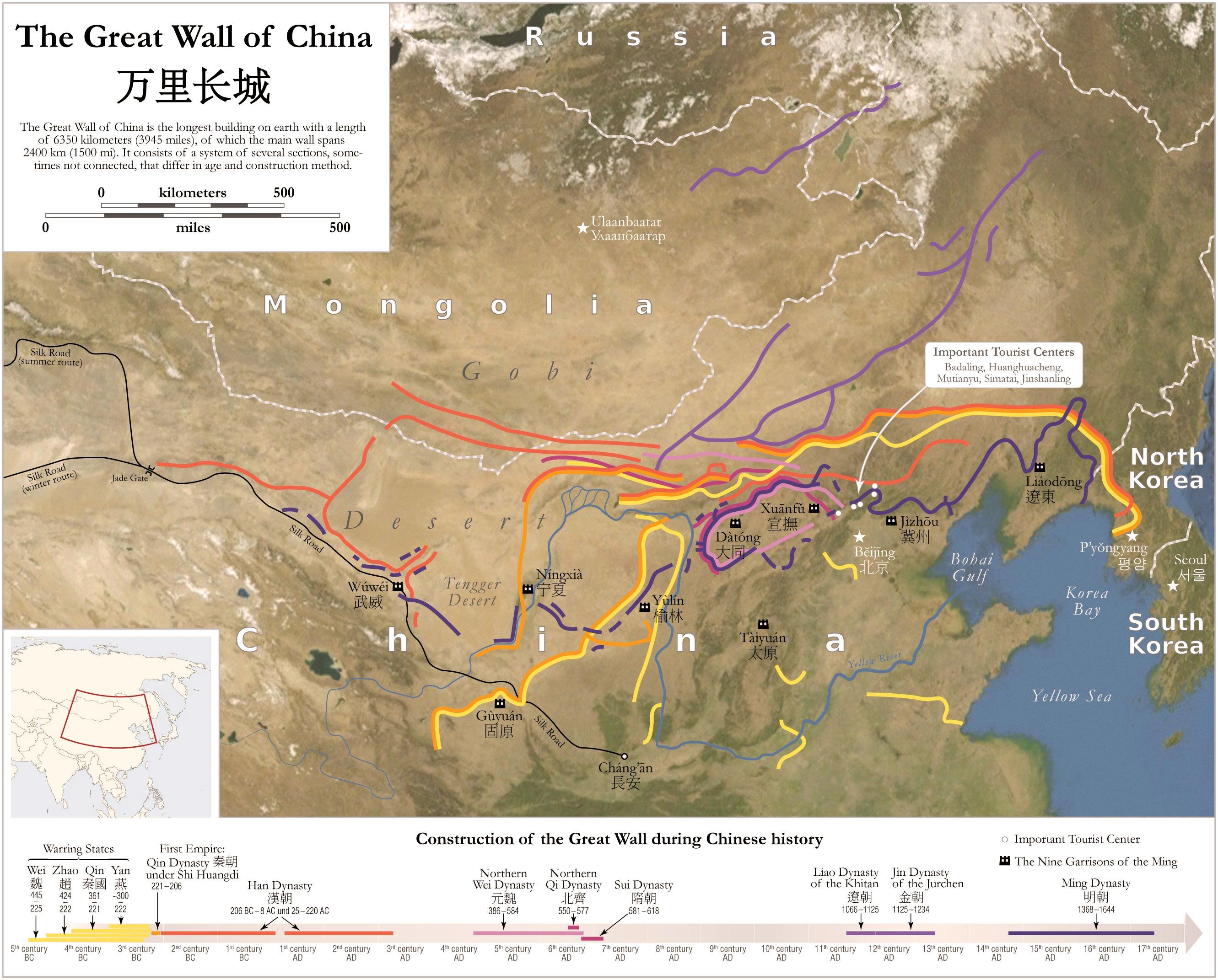 Великая Китайская стена на карте