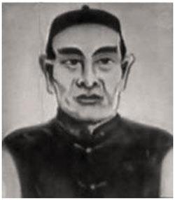 Вонг Кей Ин