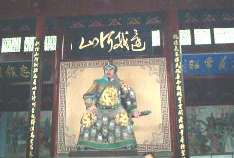 Портрет в мавзолее в Ханчжоу с обращённым к иноземцам призывом: «Верните мои реки и горы!»