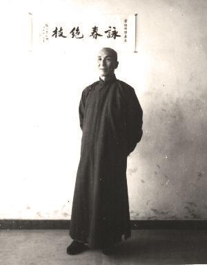 Ип Ман - патриарх стиля Вин Чунь