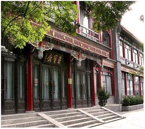 Вход в магазин Жунбаочжай
