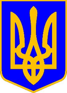 У украинской федерации ушу статус национальной