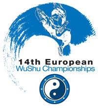 14-й Чемпионат Европы по ушу