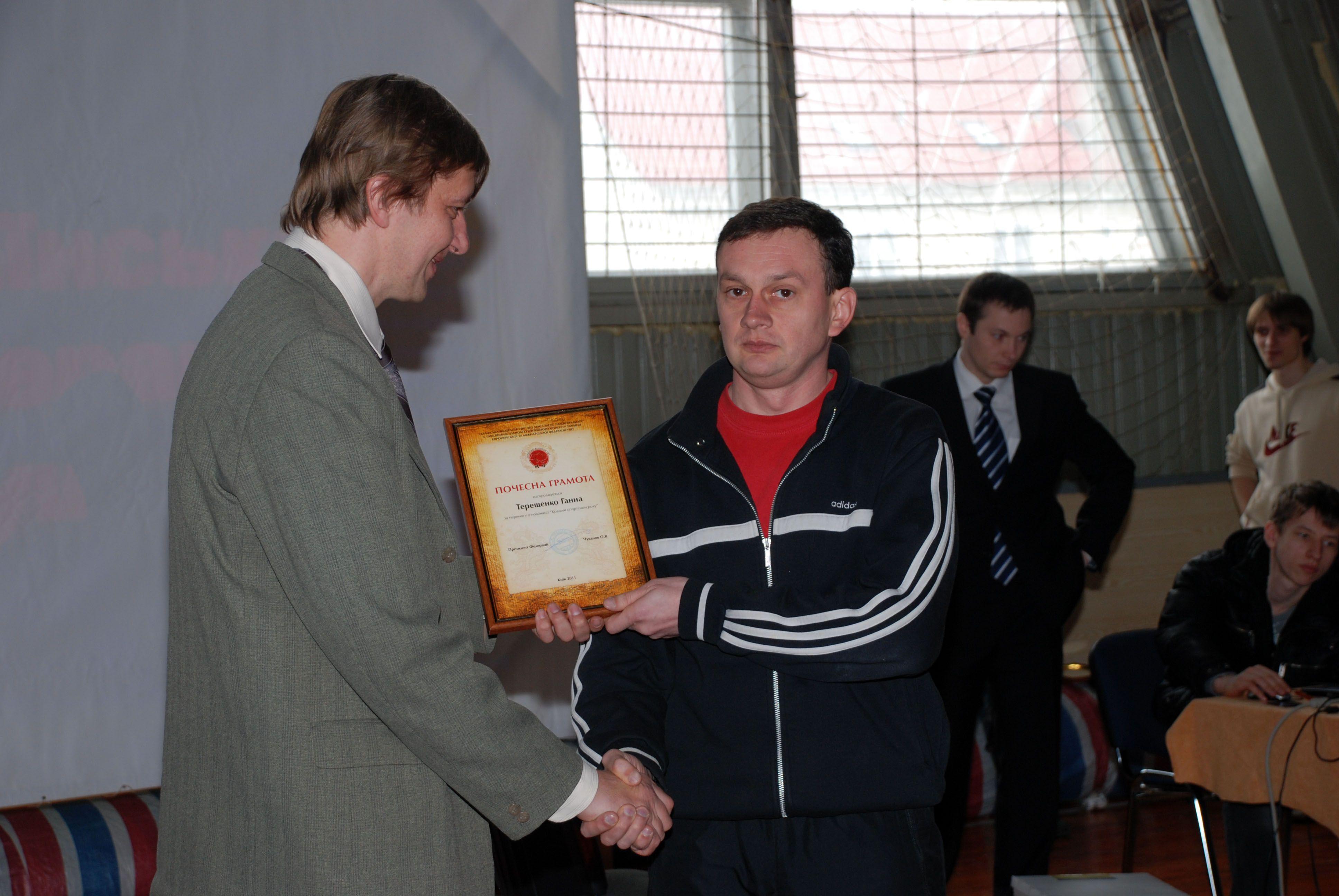 """Вручение грамоты """"Лучший тренер года"""""""