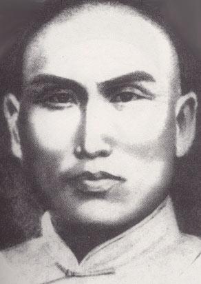 Ян Баньхоу