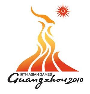 16-е Азиатские игры