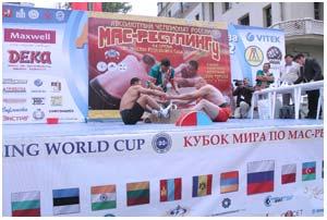 Открытый Абсолютный чемпионат России по мас-рестлингу