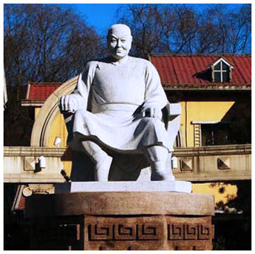 Памятник Дун Хайчуаню