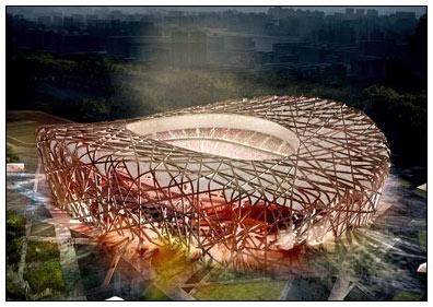 """Стадион """"Птичье гнездо"""" в Пекине"""