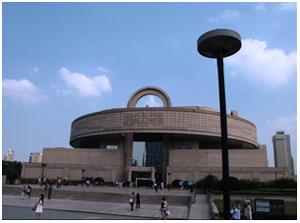 Шанхайский музей.