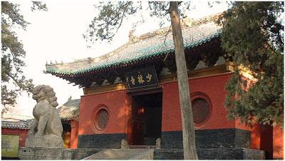 Вход в монастырь Шаолинь