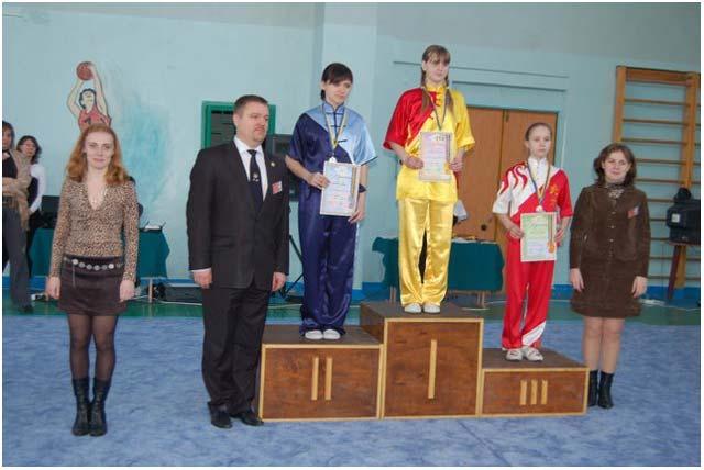 Татьяна Кондратьева на соревнованиях в Мариуполе