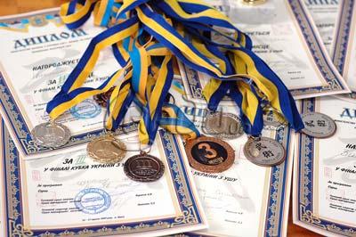 Награды победителей на Кубке ушу